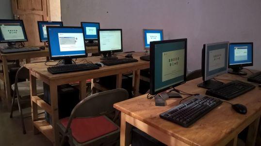 Lake Tanganyika computer lab 1